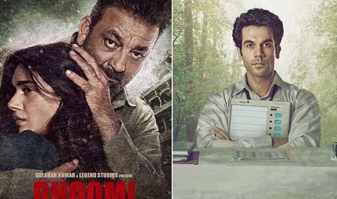 rajkummar rao sanjay dutt film- India TV