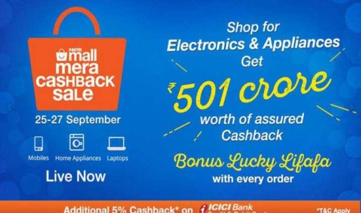 Paytm Mall की Mera Cashback Sale आज से शुरू, 20,000 में पड़ेगा iPhone, फ्रिट-टीवी पर 20,000 तक कैशबैक- India TV Paisa