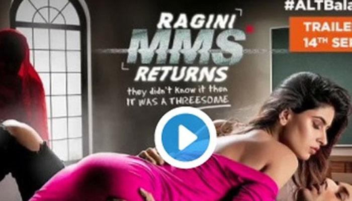 raagini mms returns teaser out - Khabar IndiaTV