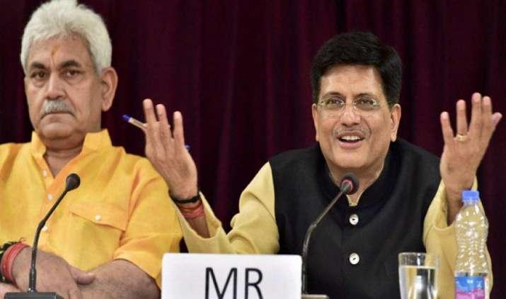 रेलवे के फ्लेक्सी-फेयर सिस्टम में जल्द होगा बदलाव, रेल मंत्री ने कहा किराये में आएगी भारी कमी- India TV Paisa