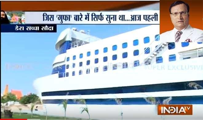 Rajat Sir Blog- Khabar IndiaTV