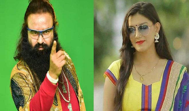ram rahim and sapna chaudhary- India TV