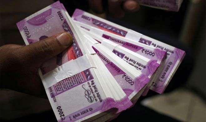 Rupees- India TV