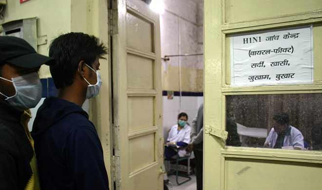 swine flu- India TV