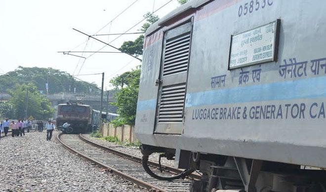 trains on same track- India TV