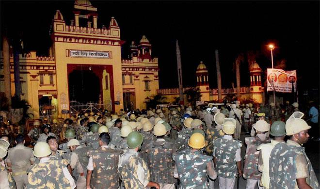 BHU Protest- India TV