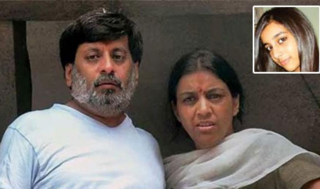 Aarushi, Hemraj murder case- Khabar IndiaTV