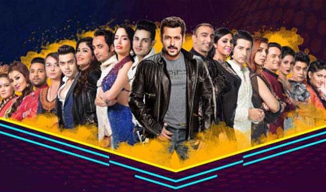 bigg boss 11- Khabar IndiaTV
