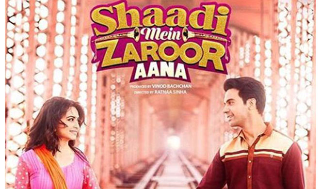 Shaadi Mein Zaroor Aana- India TV