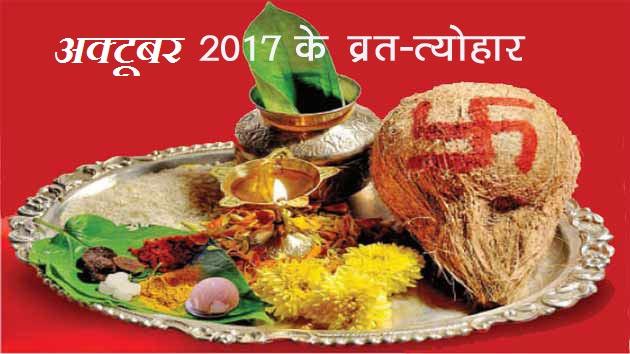 fact amd festival- Khabar IndiaTV