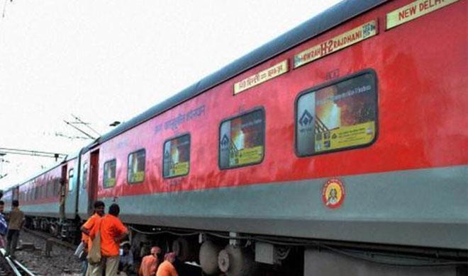 Rajdhani Express- Khabar IndiaTV