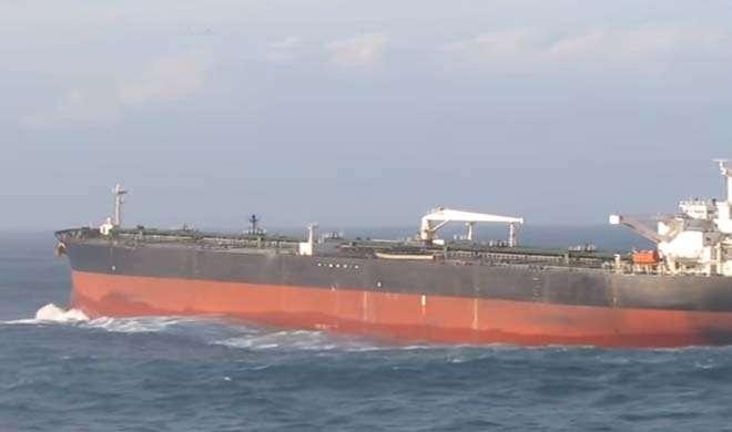 vessel- Khabar IndiaTV