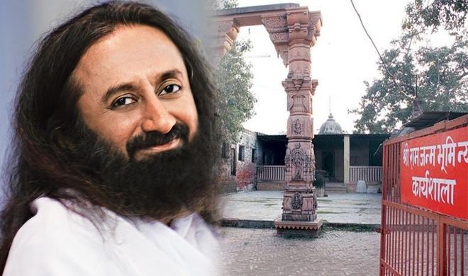 sri-sri-ayodhya- India TV