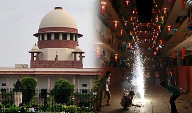 supreme-court- Khabar IndiaTV