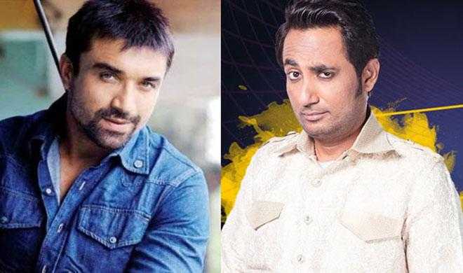 zubair khan , ajaz khan, bigg boss salman khan- Khabar IndiaTV