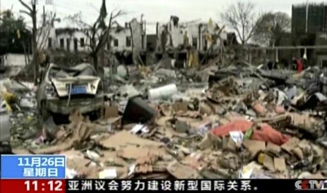 China Ningbo port city explosion   AP Photo- Khabar IndiaTV