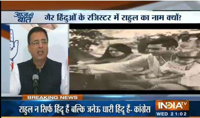 congress on rahul somnath controversy- Khabar IndiaTV