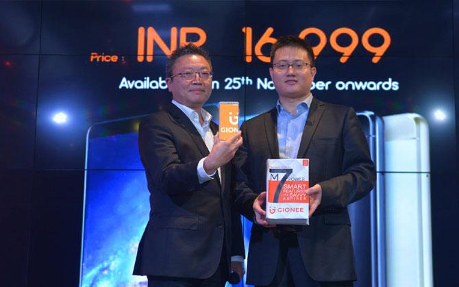 जियोनी ने फुल व्यू विजन के साथ भारतीय बाजार में उतारा जियोनी एम7 पावर, कीमत 16,999 रुपए- India TV Paisa