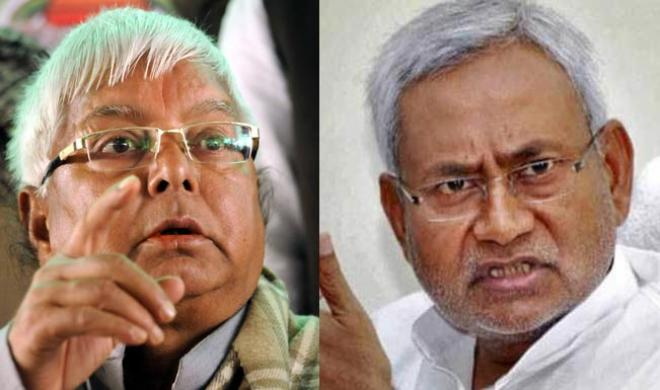 Lalu and Nitish- Khabar IndiaTV