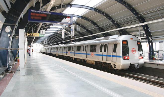 metro- Khabar IndiaTV