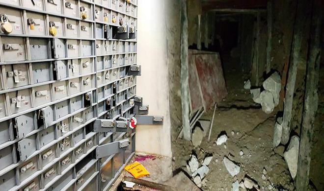 Mumbai-bank-tunnel- Khabar IndiaTV