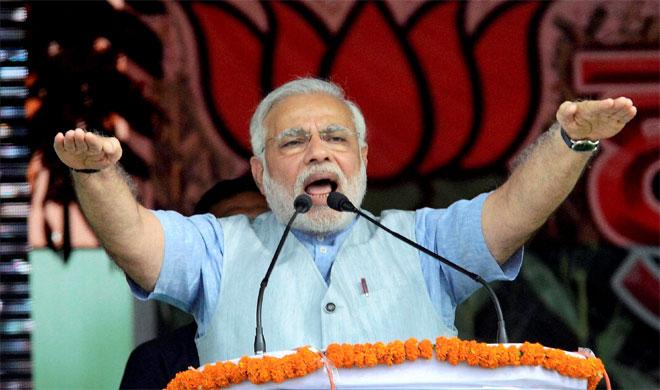 Narendra Modi- Khabar IndiaTV