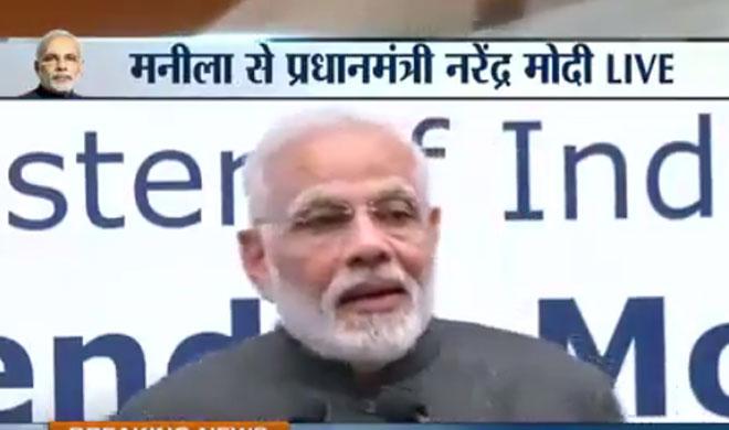 Modi in Manila- India TV