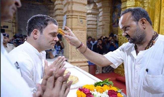 Rahul Gandhi Somnath- Khabar IndiaTV