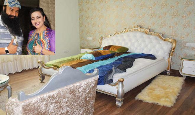 ram rahim secret mahal- India TV