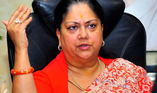 vasundhara raje- India TV
