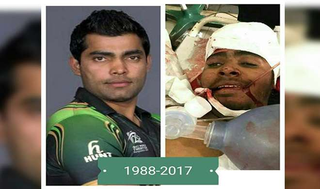 Pakistani cricketer Umar Akmal was reportedly declared dead...- Khabar IndiaTV