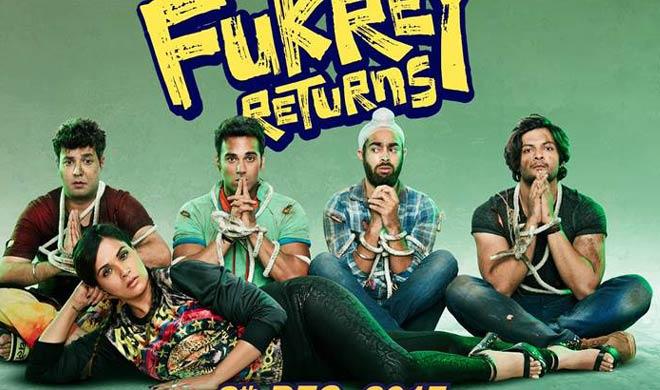 Fukrey Returns- Khabar IndiaTV