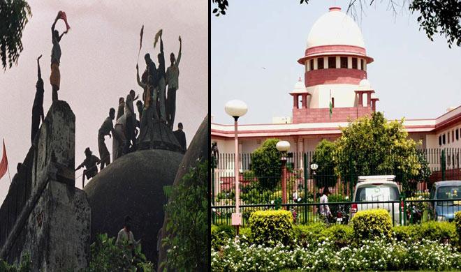 ayodhya case- Khabar IndiaTV