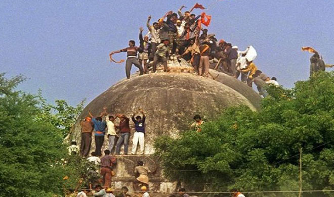 babri masjid demolition- Khabar IndiaTV