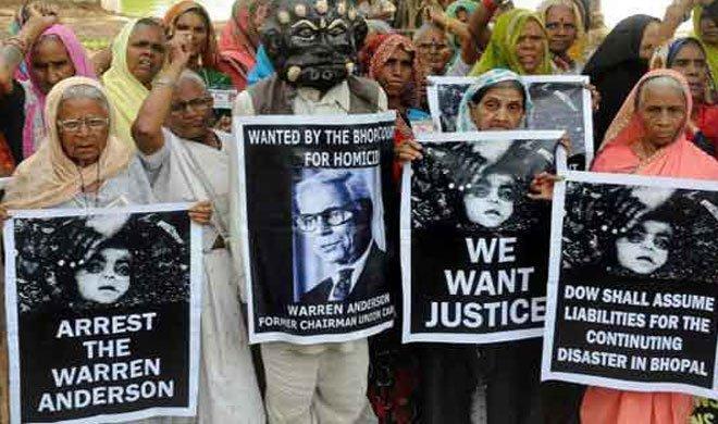 bhopal gas tregedy- Khabar IndiaTV