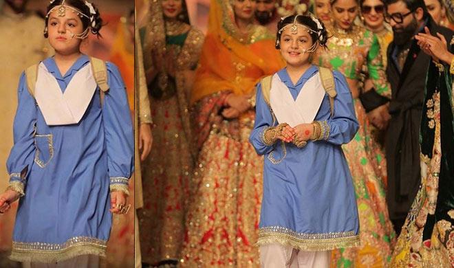 Bridal - India TV