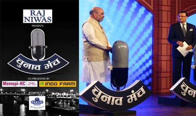 Chunav manch indiatv- Khabar IndiaTV