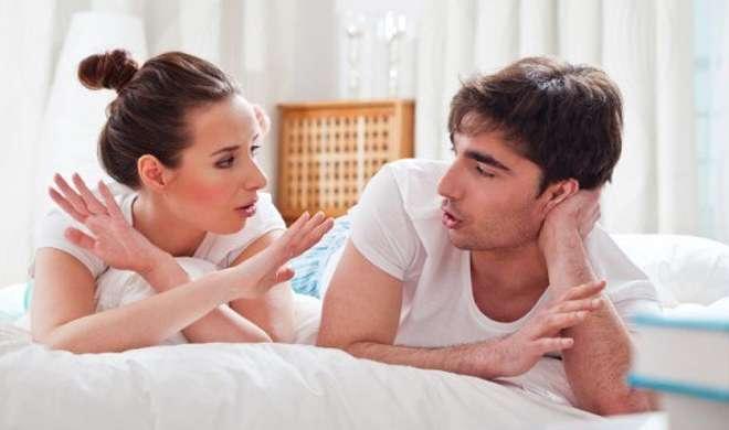 couple- Khabar IndiaTV