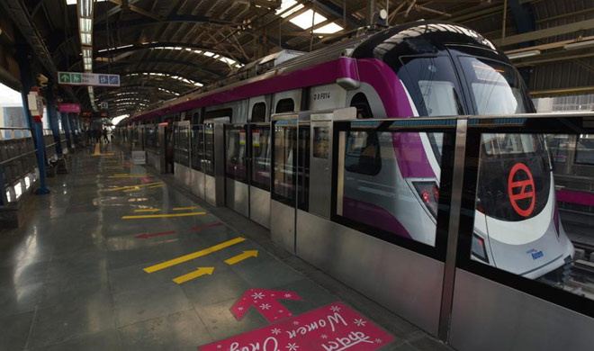 delhi metro magenta line- India TV