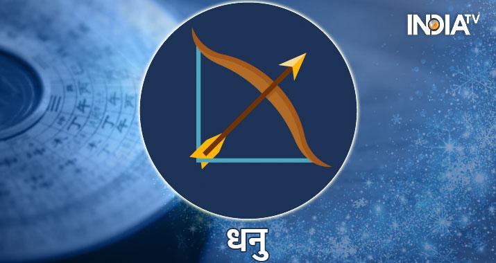 Sagittarius- India TV