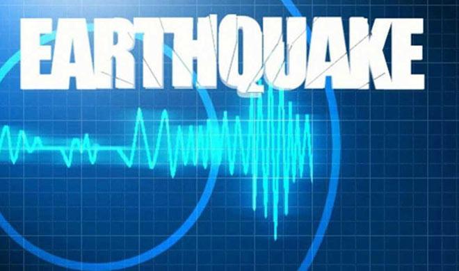 earthquake- Khabar IndiaTV