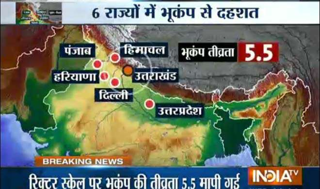 Earthquake- Khabar IndiaTV