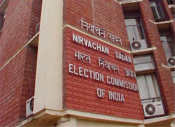 Election-Commission- Khabar IndiaTV