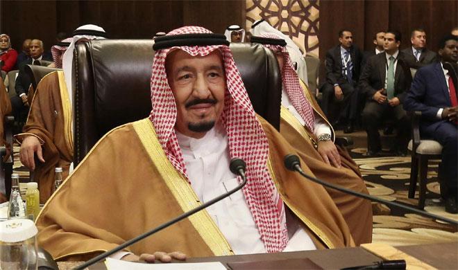 King Salman   AP- Khabar IndiaTV