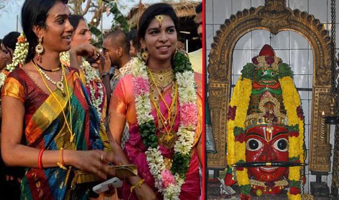 Transgender Marriage- Khabar IndiaTV