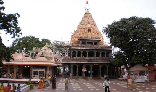 MahaKaal Temple- India TV