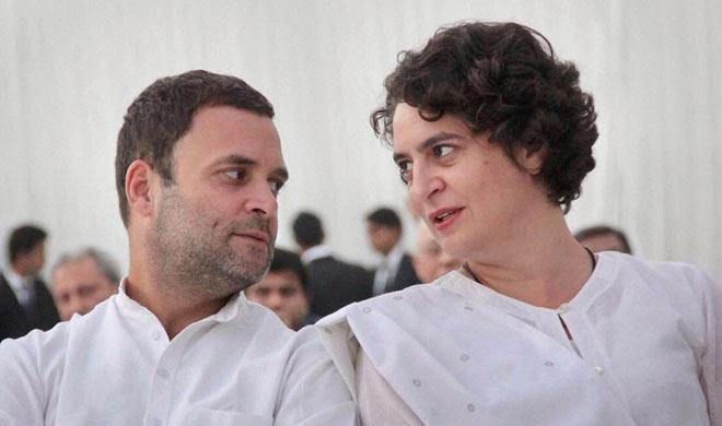 rahul gandhi and priyanka- Khabar IndiaTV