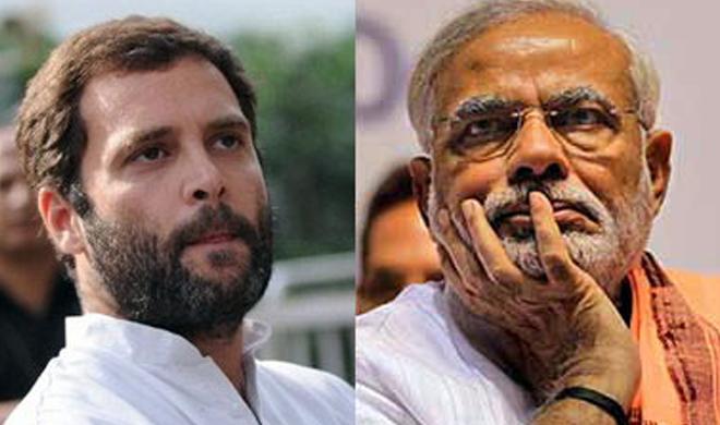 Rahul-Modi- Khabar IndiaTV