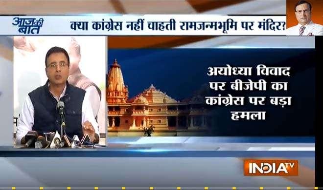 Ayodhya dispute- Khabar IndiaTV