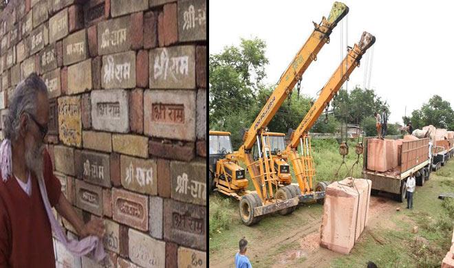 ayodhya- Khabar IndiaTV